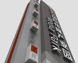 滁州精神堡垒-合肥龙泰-精神堡垒多少钱