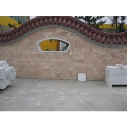 150 300文化砖 方块外墙砖厂家批发 呈现清爽的美墙效果