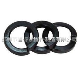 国标弹簧垫圈 弹垫标准 高强度发黑弹垫价格