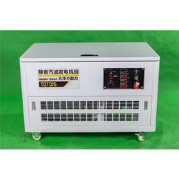 冷库应急15千瓦汽油发电机