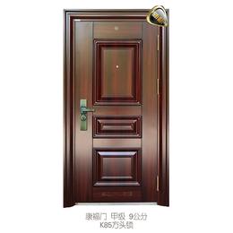 康福门甲级 9公分 K85方头锁精品安全防盗门