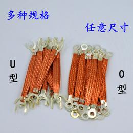 文达扁铜线支持定制各种防静电铜导电带避雷线