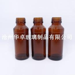 新一批模制口服液瓶加工程序 华卓高效万博manbetx官网登录生产玻璃瓶