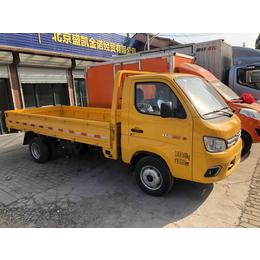 北京福田祥菱M2 3.1米排半白色平板货车