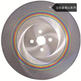 高速钢锯片-立田皇【遍销全国】-高速钢锯片品牌