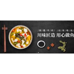 杭州魚你說酸菜魚米飯面館加盟電話有嗎縮略圖