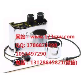 台湾进口隔墙设备F999B隔墙探测器声音放大器