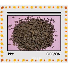 2018地下水除铁锰用天然锰砂滤料