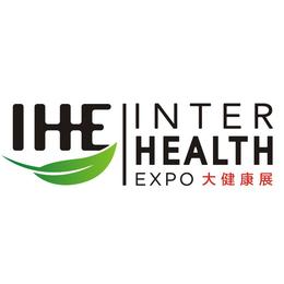 2019广州国际益生菌产业展览会