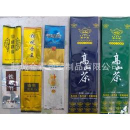 供应塑料包装袋-茶叶包装袋-静宁县金霖包装