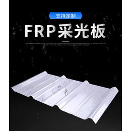 南昌供应商海鑫 FRP采光瓦透明瓦**** 紫外线效果好