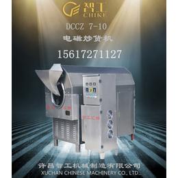 许昌智工DCCZ7-10型电磁烘炒设备滚筒全自动炒芝麻机