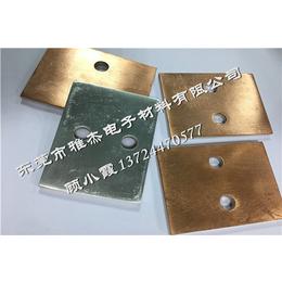 TMY 正负极连接铜排、东莞雅杰电子材料公司