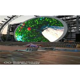 南京LED显示屏-LED显示屏安装-强彩光电公司(优质商家)