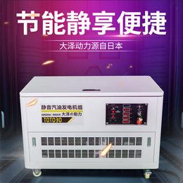 永磁30千瓦静音汽油发电机