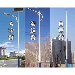 城区太阳能道路灯-太阳能道路灯-太原亿阳照明 路灯(查看)