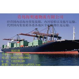 上海到厦门泉州内贸集装箱海运多少钱一个柜子有哪些公司