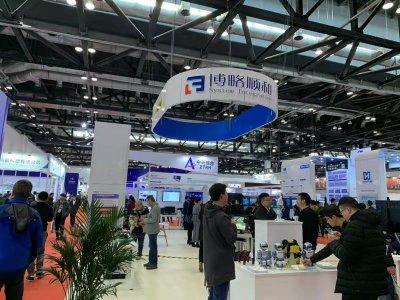 2019北京(China)國際教育裝備展覽會