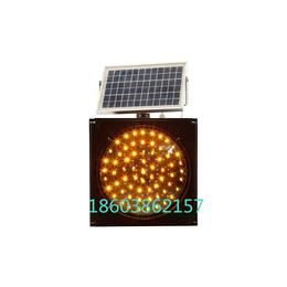 太阳能黄闪灯   太阳能交通信号灯     黄闪灯