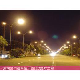 家用太阳能发电规格_亿昌(在线咨询)_家用太阳能发电