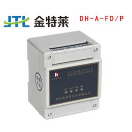 【金特莱】(图)_海南电气火灾监控器价格_电气火灾监控器