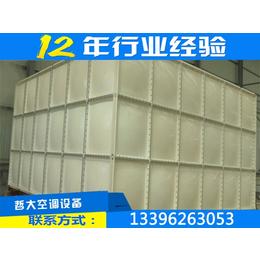 smc玻璃钢水箱供应商_瑞征空调(推荐商家)