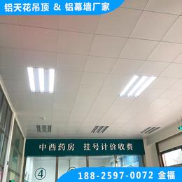 医院吊顶铝扣板 600X600平面铝扣板