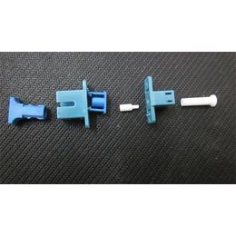南京光纤适配器,合康双盛(在线咨询),光纤适配器