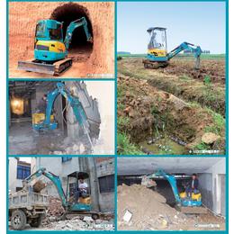 挖掘机新工具 微小型久保田****挖机钩机设备