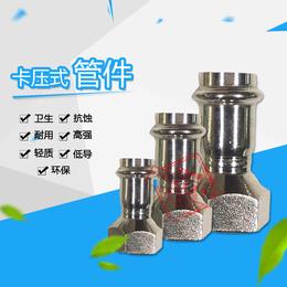 重庆江北 别墅专用 304薄壁不锈钢饮水管缩略图