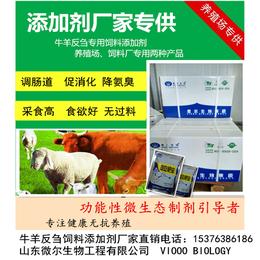 育肥牛剩料过料怎么办牛用益生菌已经解决