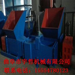 推荐废旧泡沫压缩机   自动化泡沫压块机