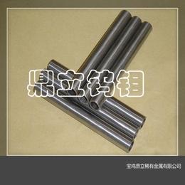钨管 钼管 钨棒 钨板 钨丝 钼丝 钼棒
