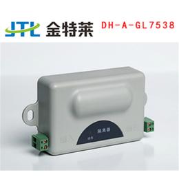 电气火灾监控,【金特莱】(图),广东智能电气火灾监控系统