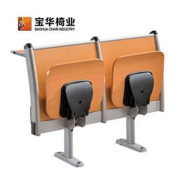 厂家供应 新款铝合色阶梯椅