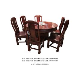 日照信百泉有限公司-日照精品红木家具-日照精品红木家具供应商