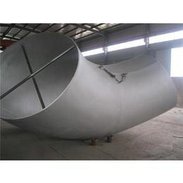 对焊不锈钢弯头加工、华泰公司(在线咨询)、盘锦对焊不锈钢弯头