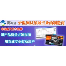 IBOO奇兵电子3(图)-SMT炉温跟踪仪-炉温跟踪仪