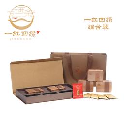 精品礼盒组合装 高端江西茶江西五大名茶礼品茶组合商务接待佳品