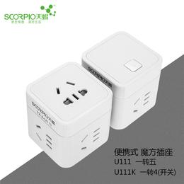 USB数码插座厂家 天蝎插座—插座加盟 USB数码插座