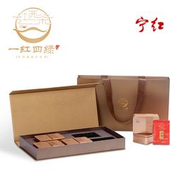 宁红茶 精品铝盒装 江西修水特产名茶商务接待高端礼品礼盒