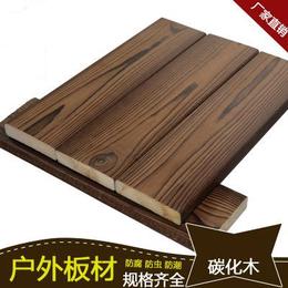 厂家碳化木防腐木户外地板火烧木木板龙骨吊顶桑拿板护墙板炭化木