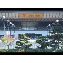 上海照明工程,苏州品立照明工程,照明工程公司