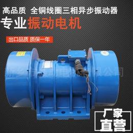 ZDS系列振动电机 宏达ZDS-180-6震动电机