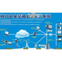 格力中央空调智能管理系统GIMS