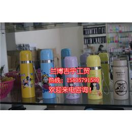 福建保温杯、保温杯生产厂家、兰博吉宇工贸(优质商家)
