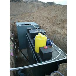 污水一体化成套设备_污水一体化成套设备多少钱_诸城广晟环保