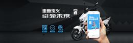 上海充电桩小区电动车扫码安全充电