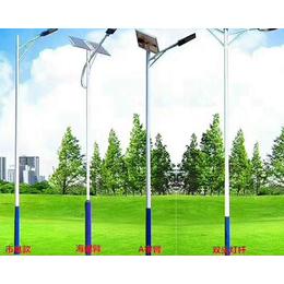 太阳能道路灯-太原亿阳照明 路灯-3米太阳能道路灯