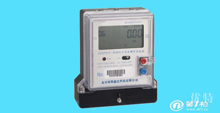 保定单相预付费电表 电子式插卡电表
